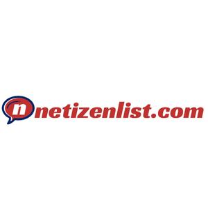 netizenlist-logo